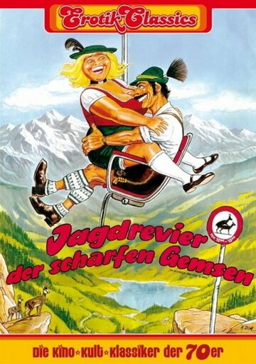 Приключения на охоте (Jagdrevier der scharfen Gemsen)