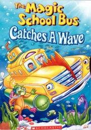 Смотреть онлайн Волшебный школьный автобус