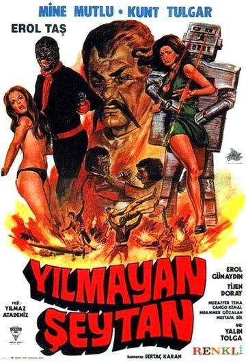 Бессмертный Шайтан (1972)