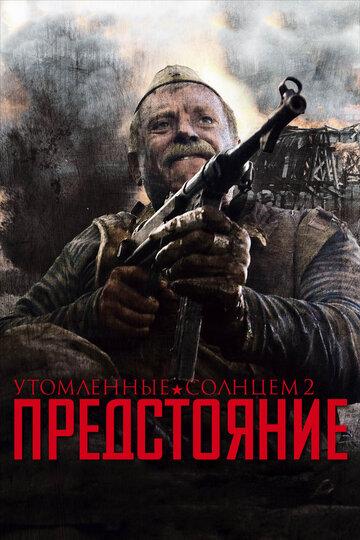 Михайлков покажи сиськи