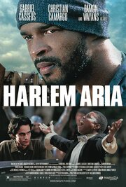 Ария Гарлема (1999)