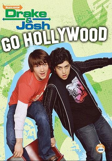 Дрейк и Джош в Голливуде (2006)