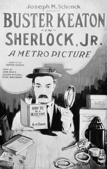 Шерлок младший (1924) полный фильм онлайн