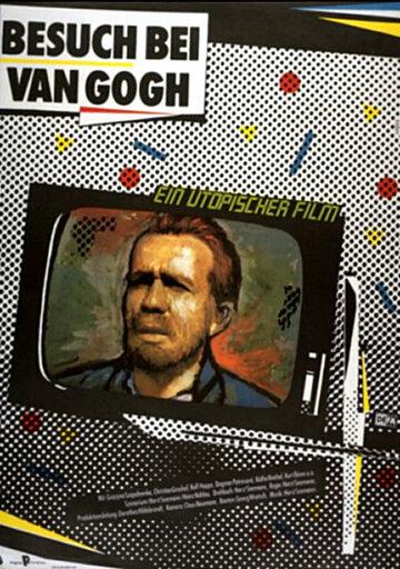 Визит к Ван Гогу (1985)