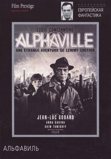 Альфавиль (1965) полный фильм онлайн