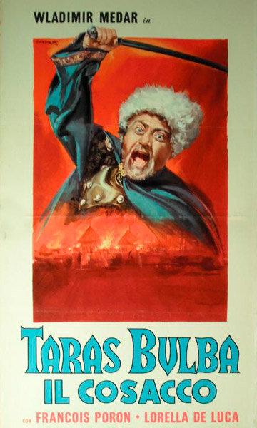 Тарас Бульба (1963)