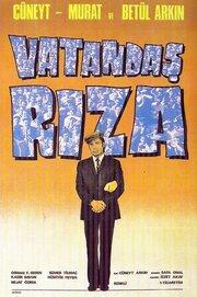 Гражданин Рза (1979)