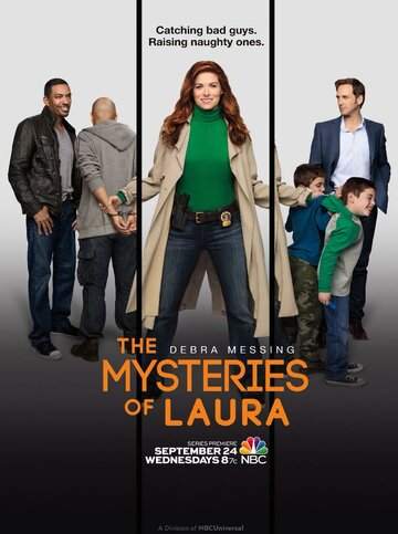Тайны Лауры (The Mysteries of Laura)
