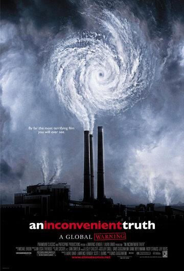 Неудобная правда / An Inconvenient Truth  Смотреть онлайн