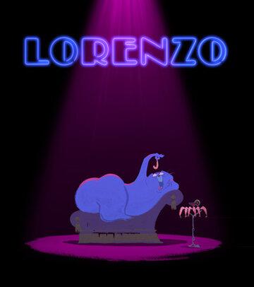 Лоренцо (2004)