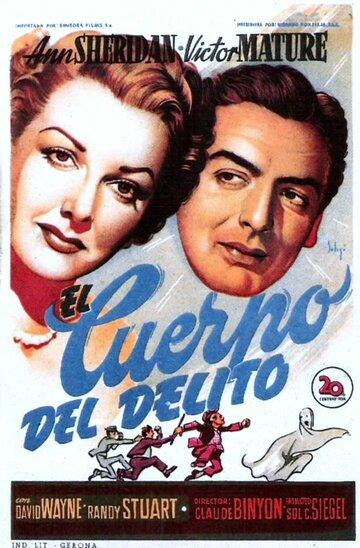 Стелла (1950)