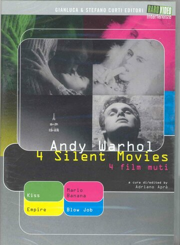 Поцелуй (1963)