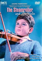 Смотреть онлайн Каток и скрипка