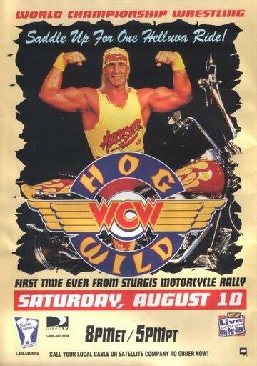 WCW Дикий кабан (1996)