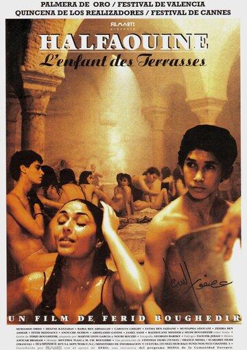 Мальчик на крыше (1990)