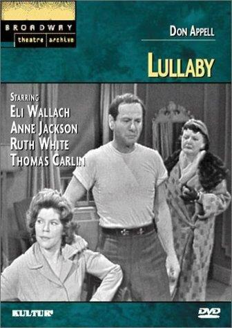Колыбельная (1960)