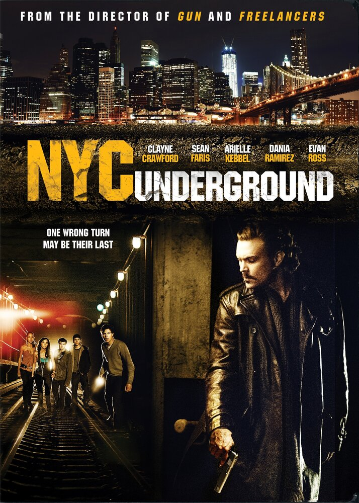 Бруклин в Манхэттене (2013) - смотреть онлайн