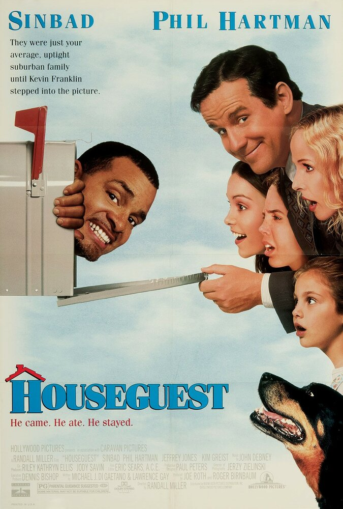 Гость / Houseguest (1994)