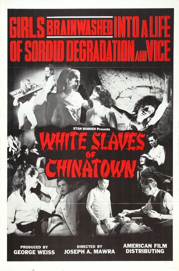 Ольга: Белые рабыни Чайнатауна (1964)