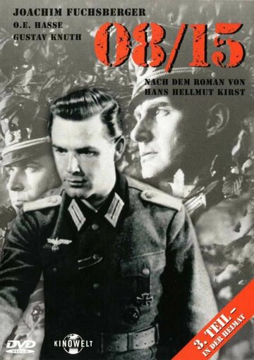 08/15 — На Родине (1955)