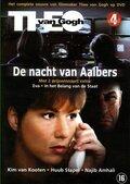Ночь Аолберса (2001)