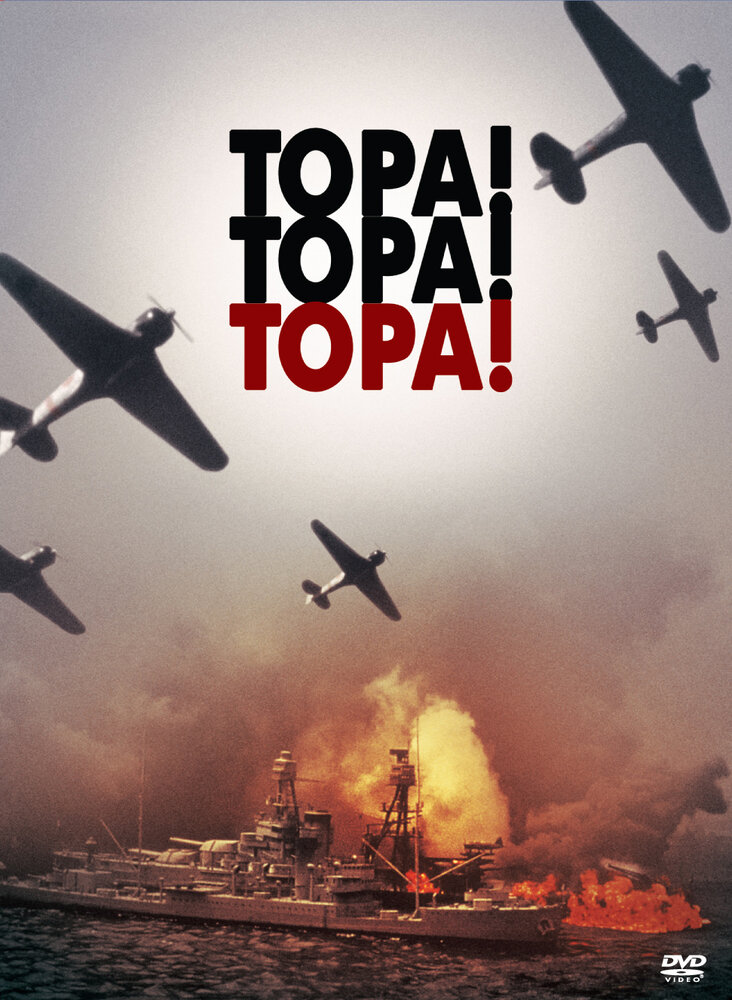 Тора! Тора! Тора! / Tora! Tora! Tora! (1970)