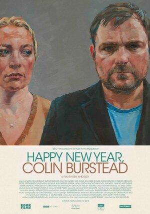 С Новым годом, Колин Бёстед (2018)
