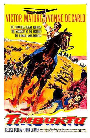 Тимбукту (1958)