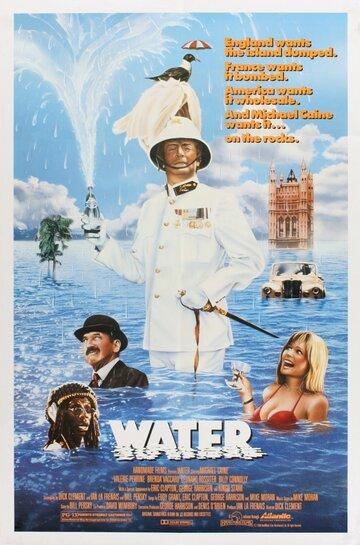 Вода (Water)