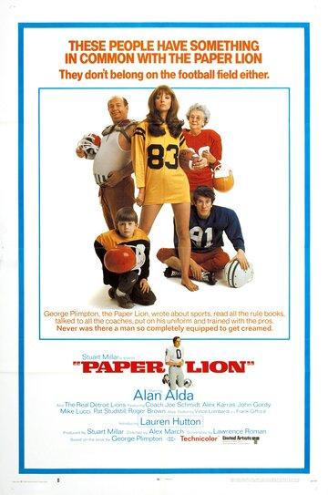 Бумажный лев (1968)