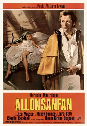 Аллонзанфан (1974)