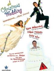 Свадьба на Рождество (2006)