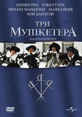 http://www.kinopoisk.ru/images/film/5679.jpg