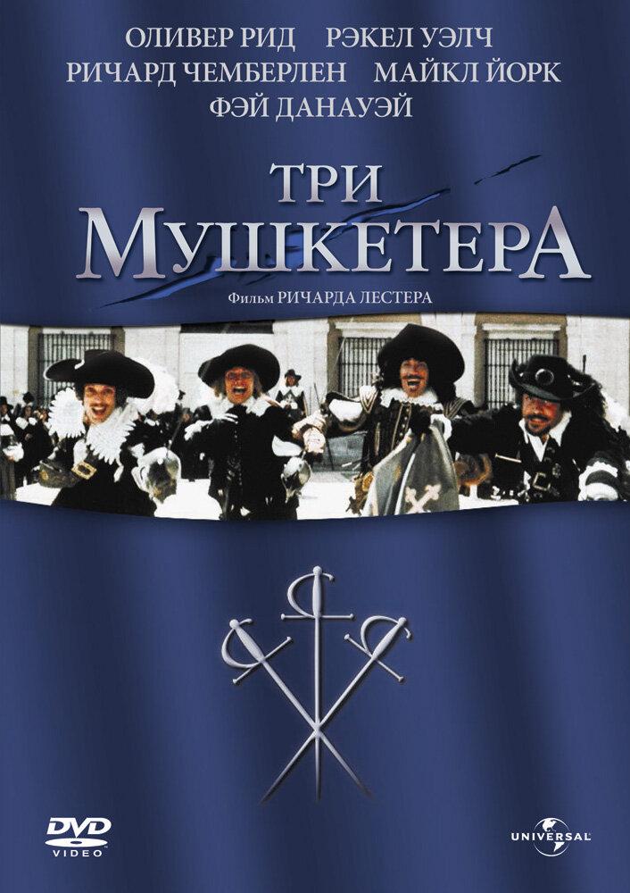KP ID КиноПоиск 5679