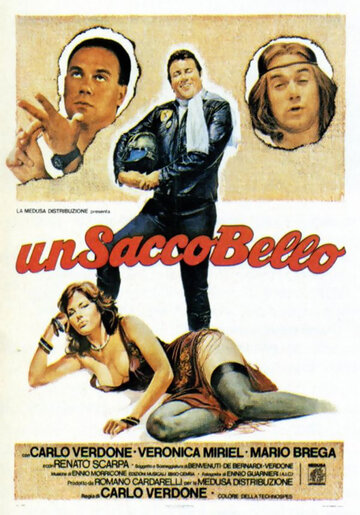 Красивый мешок (1980)