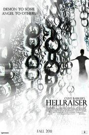 Смотреть Восставший из ада (-) в HD качестве 720p