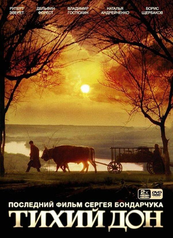 Кадры из фильма «Тихий Дон» / 2015