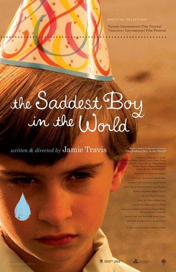 Самый грустный мальчик в мире (2006)