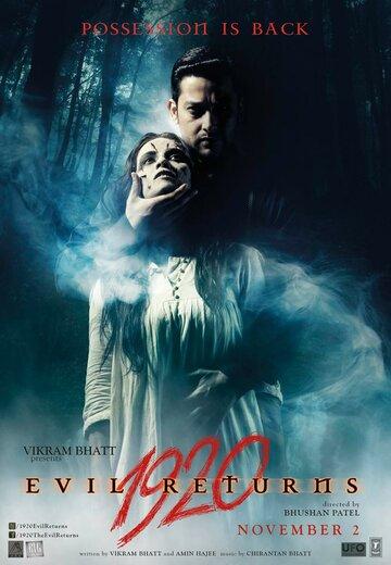1920 Зло возвращается / Поместье 2: Зло вернулось (2012)