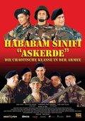 Возмутительный класс в армии (2005)