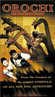 Ямато Такэру (1994)