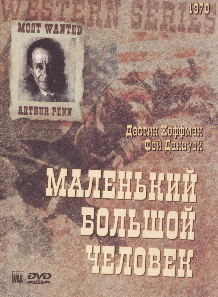 KP ID КиноПоиск 2826