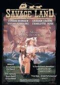 Дикая земля (Savage Land)