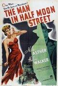 Человек с улицы Полумесяца (1945)