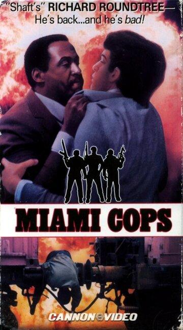 (Miami Cops)