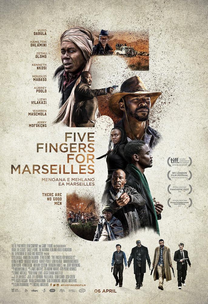 Фильмы Пять пальцев для Марселя смотреть онлайн
