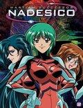 Крейсер Надэсико / Kidou Senkan Nadesico [1996]