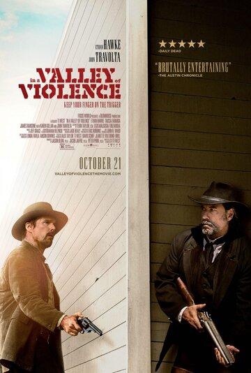 В долине насилия (2016) - смотреть онлайн