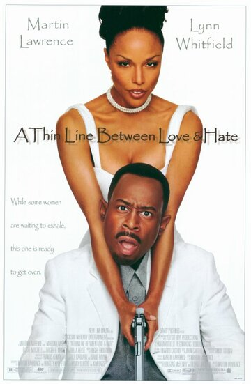 Кино Секс с Текилой