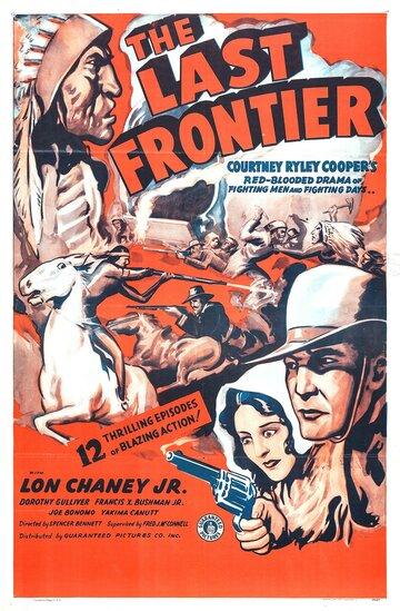 Последняя граница (1932)